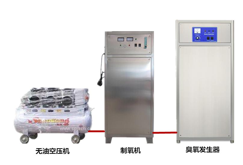 废气治理脱硫脱硝臭氧发生器,废气处理工程-广州市艾利普环保设备有限公司